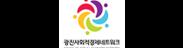 광진구사회적경제통합지원센터