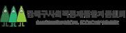 강북구사회적경제통합지원센터